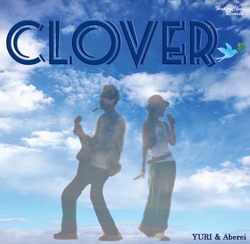 CLOVER表ジャケfinal